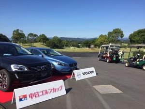 中日ゴルフ2015 車とコース
